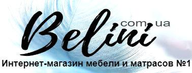 Интернет-магазин мебели и матрасов в Украине № 1 belini.com.ua