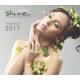 Shine / Шайн