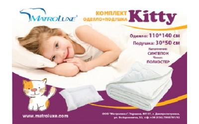 КОМПЛЕКТ ДЕТСКИЙ KITTY / КИТТИ (ОДЕЯЛО + ПОДУШКА)
