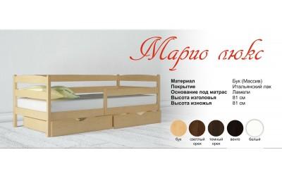 Кровать Олимп (ТМ Аурель) Марио Люкс с ящиками