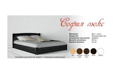 Кровать Олимп (ТМ Аурель) София Люкс