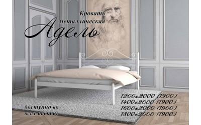 Кровать Метал-Дизайн Адель