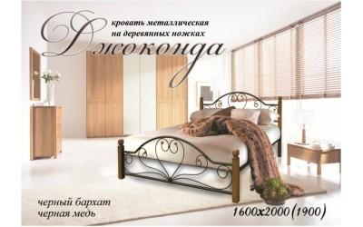 Кровать Метал-Дизайн Джоконда с деревянными ногами