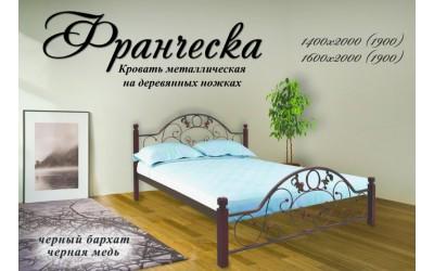 Кровать Метал-Дизайн Франческа с деревянными ногами