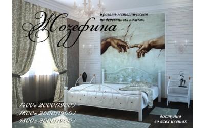 Кровать Метал-Дизайн Жозефина с деревянными ногами