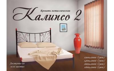 Кровать Метал-Дизайн Калипсо2