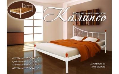 Кровать Метал-Дизайн Калипсо