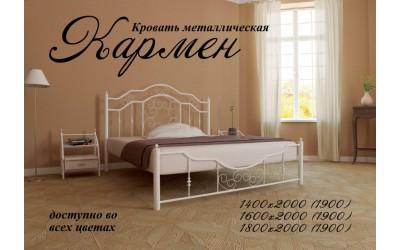 Кровать Метал-Дизайн Кармен