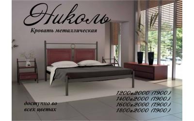 Кровать Метал-Дизайн Николь