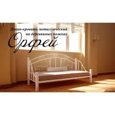 Диван-кровать Метал-Дизайн Орфей