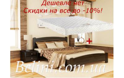 Кровать Венеция Люкс с двусторонним матрасом Matroluxe София Нью 160х200