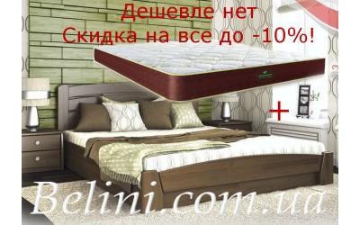 Кровать Селена Аури с двусторонним матрасом Matroluxe Naturel Ocean