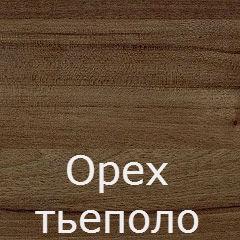 oreh-tepolo