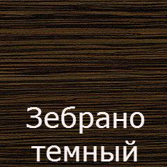 zebrano-temniy
