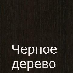 chernoe-derevo