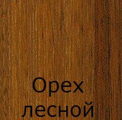 oreh-lesnoy