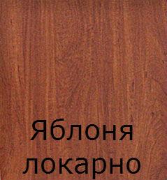 jablonja-lokarno